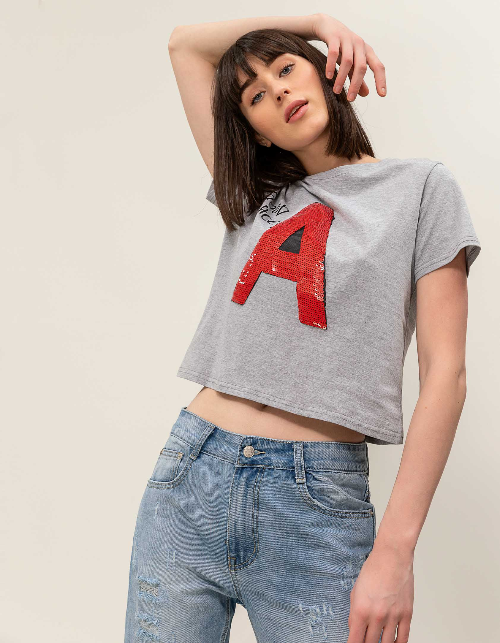 T-Shirt A Letter - Γκρι