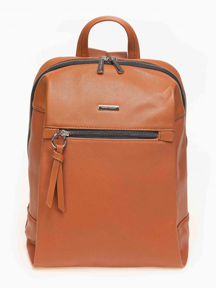 Backpack δερματίνη με διακοσμητικά φερμουάρ