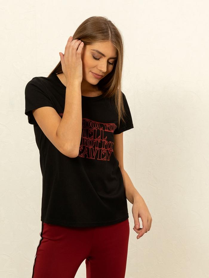 Basic βαμβακερό t-shirt με κείμενο