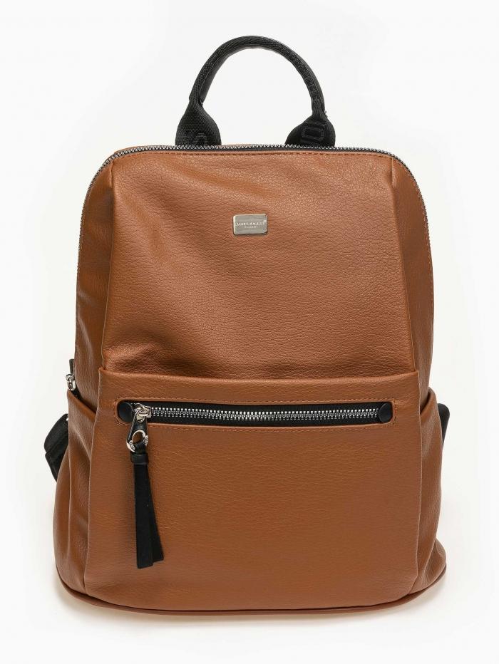 Τσάντα πλάτης με φερμουάρ