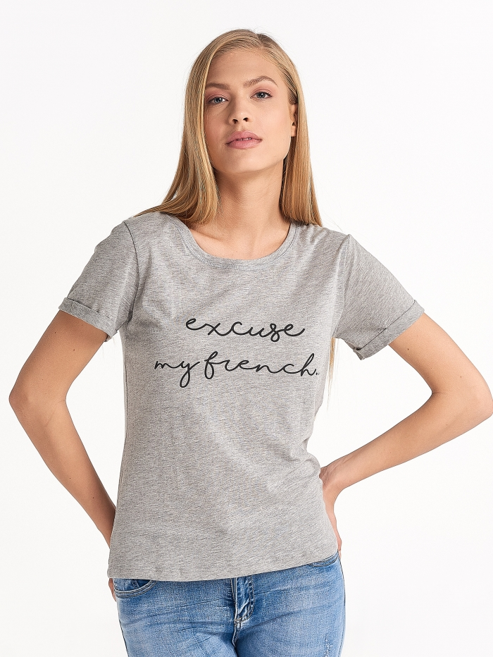T-shirt με επιγραφή