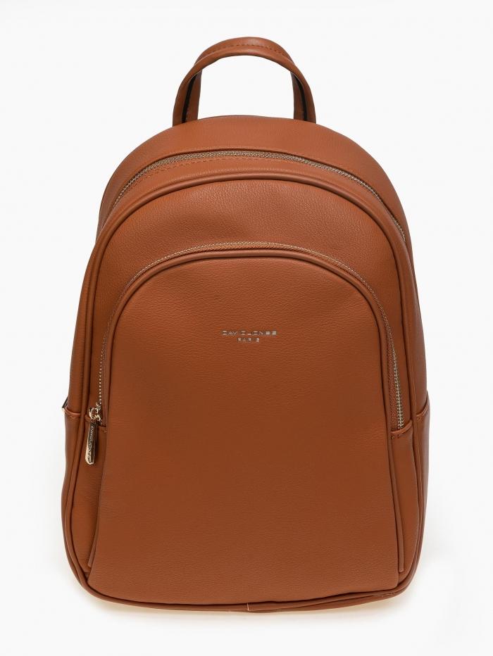 Τσάντα πλάτης δύο θέσεων